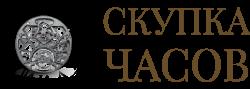 Продать Швейцарские часы в Ташкенте Logo
